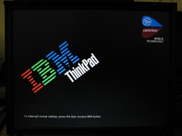 ibm-laptop-stuck-on-boot-logo.jpg