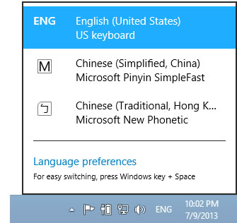ime-menu.jpg